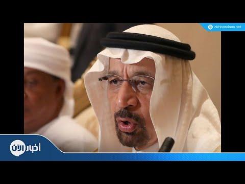 السعودية ستخفض صادرات النفط في ديسمبر  - 10:55-2018 / 11 / 12