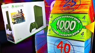 XBOX ONE ARCADE WIN!! thumbnail
