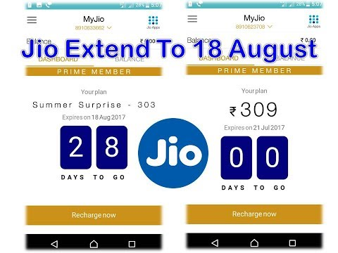 18th August Expires Jio Summer Surprise Offer|| Please Don't Recharge| Just Watch