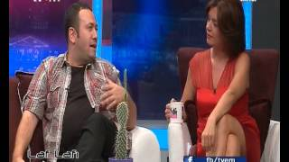 Özlem GÜRSES TvEm Laf Lafı Aşıyor (20 09 2012)