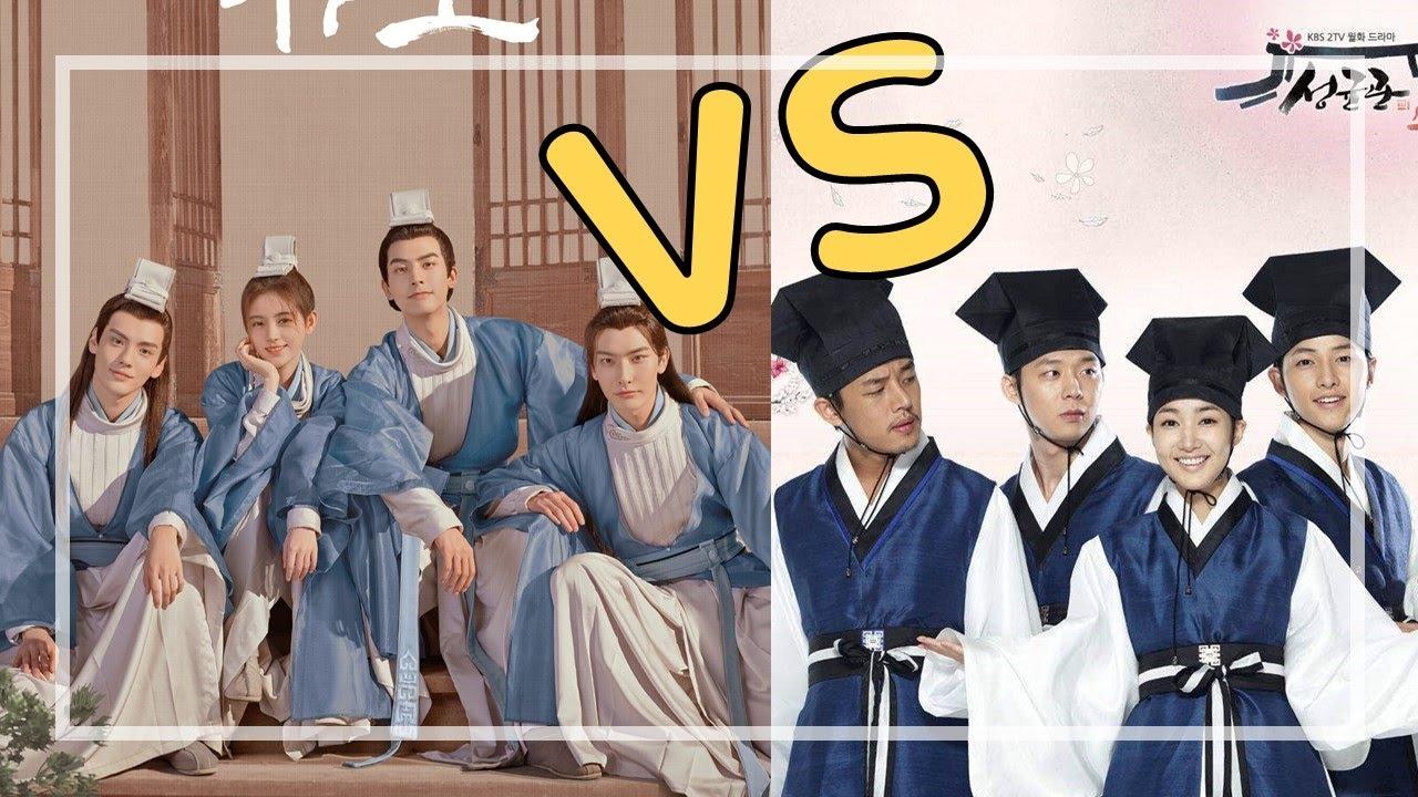 """[중국어 팟캐스트] 니하오JRC """"TV 속 중국어"""" - ≪漂亮书生≫ 명대사로 중국어 회화 연습!"""