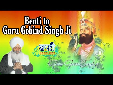 Exclusive-Live-Now-Bhai-Guriqbal-Singh-Bibi-Kaulan-Wale-From-Amritsar-06-August-2020