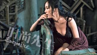 the beautiful yang mi