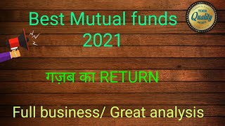 Best Mutual Funds to Invest in 2021/ Top Mutual Funds for SIP in india 2021 screenshot 3