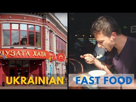 Ukrainian Fast Food: