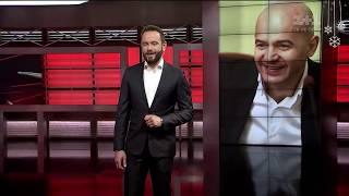 Як Ігор Кононенко вкрав в українців газ