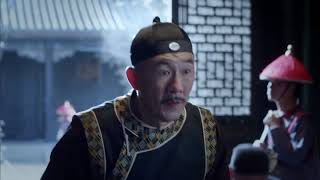 《追击铁帽子王》Find the Kingdom 官商勾结 乡绅自导上演苦肉计(孙亮/佟小虎)