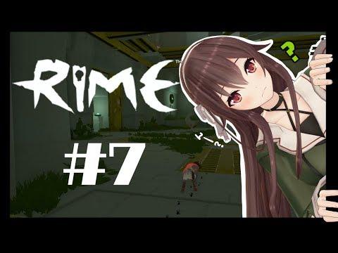 【RiME】狐さんの力を借りて、PS4版でリベンジ! #7【アイドル部】