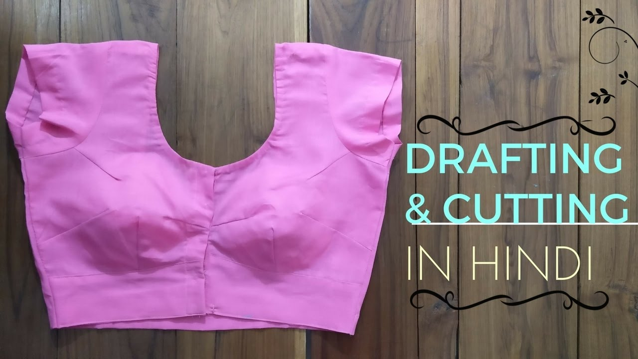 Download Belt Blouse Full Cutting and Stitching in hindi ...