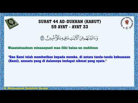 Full Download Surah Ad Dhuha Teks Arab Latin Dan Terjemahan