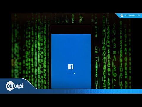 أزمة فيسبوك تستمر ومحاولات للإطاحة بزوكربيرغ  - 15:55-2018 / 10 / 19