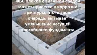 видео Установка фундаментных блоков: основные этапы