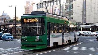 2019/10/27 広島電鉄 3950形 3953号 広島駅 | Hiroden: 3950 Series #3953 at Hiroshima Station