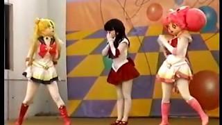 美少女戦士セーラームーン SuperS ショー SAILOR MOON SUPERS