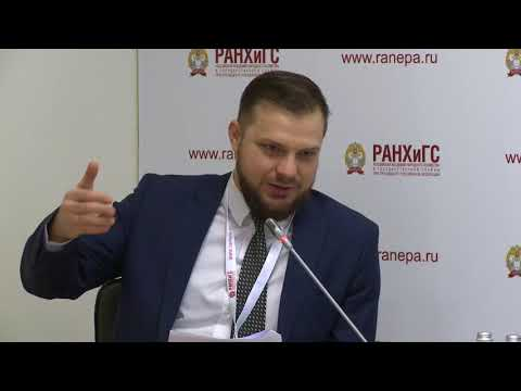 The Gaidar Forum 2018. Economic cooperation as a source of economic growth in Russia
