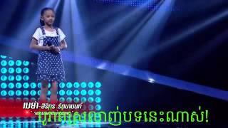 Borat Br7- ក្មេងស្រីអាយុដប់ឆ្នាំប្រឡង the voice thailand ច្រៀងបានពិរោះណាស់ធ្វើខូចទាំងបួនទ្រាំមិនបាន!