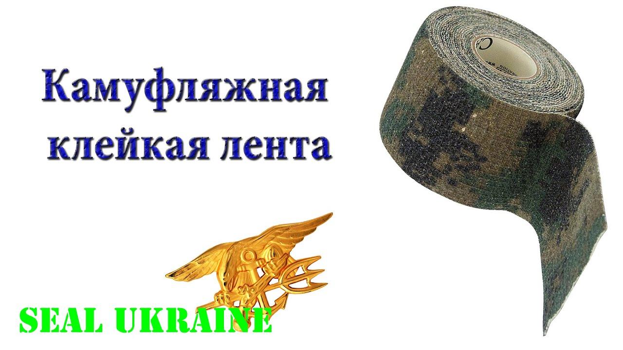 Иммерсионная пленка ✓в наличии 156 моделей ✓купить иммерсионную пленку ✓проконсультируем, доставим по москве и всей россии.