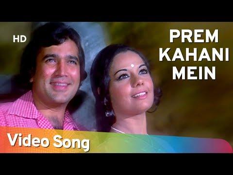 Prem Kahani Mein (HD) | Prem Kahani Songs | Rajesh Khanna | Mumtaz | Lata Mangeshkar | Kishore Kumar