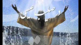 Repeat youtube video Ghasedakha Raghskonan قاصدکها رقصکنان