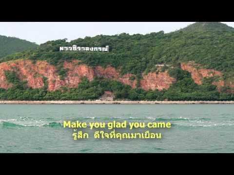 ทริปข้ามอ่าวไทย Across gulf of Thailand