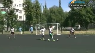 Спорт вместо войны. На Луганщине прошёл самый масштабный турнир по футболу за год