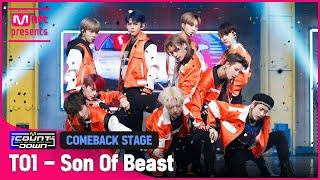 '최초 공개' 당찬 새 출발 'TO1'의 'Son Of Beast' 무대