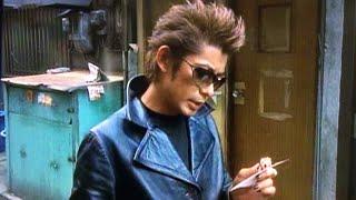 俺の名前は、濱マイク。探偵だ」横浜の黄金町を舞台にして活動する探偵を主人公にしたハードボイルドのストーリーには、心がしびれた。友達想いで正義感が強く、頼まれる ...