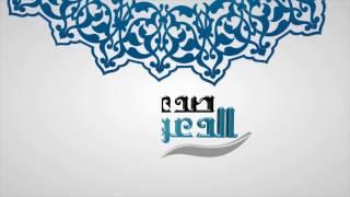 الإحتفال بالكريسمس (عيد رأس السنة )  نايف الصحفي و منصور السالمي صدى الدعوة