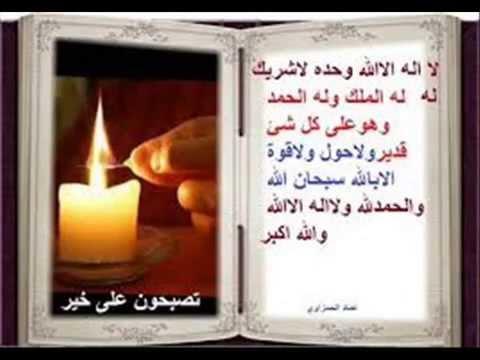 معمر السيد دعاء قبل النوم تغفر به ذنوبك ولو كانت مثل زبد البحر Dua A To Sleep Youtube
