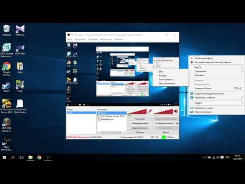 Как переключить видеокарту на Windows 10