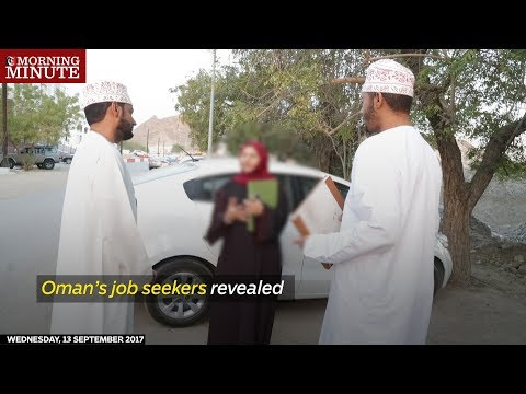 Oman's job seekers revealed