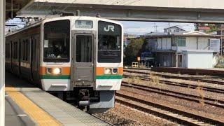 東海道線吉原駅を発車する211系