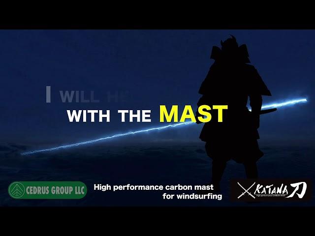 Windsurfing用カーボーンマスト「KATANA 刀(正宗/虎鉄)」の予告動画|イマジン動画制作編集室