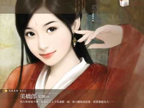 Chinese Music  Traditional Style Style 10