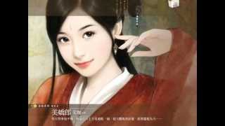 Chinese Music - Traditional Style (Style 10)