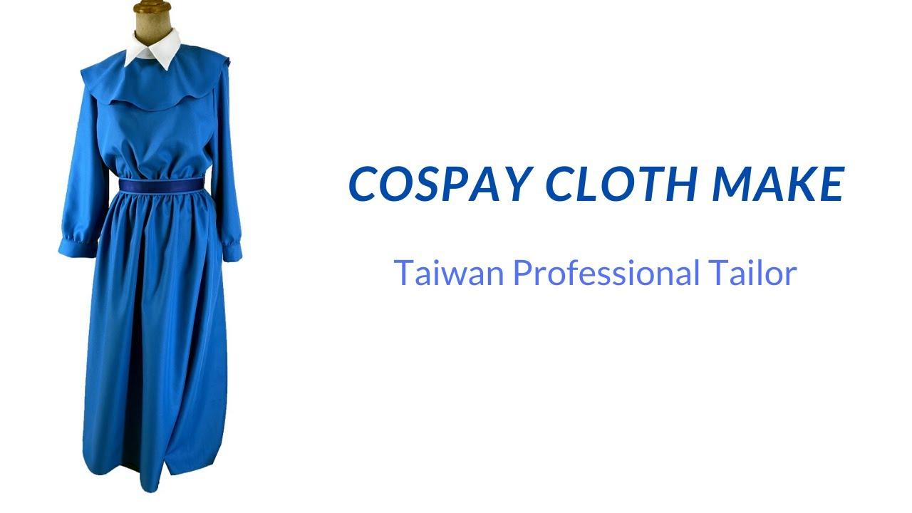 [Sew Beautiful] Make Cospay cloth | Taiwan Professional Tailor | 老師傅訂製CosPlay 衣服 - YouTube