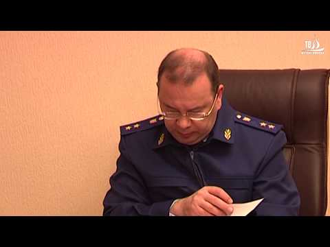 Прокурор РД Денис Попов провел прием граждан по личным вопросам .