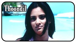 Thoondil Tamil Movie Scnes | Divya Spandana reveals the truth about Shaam