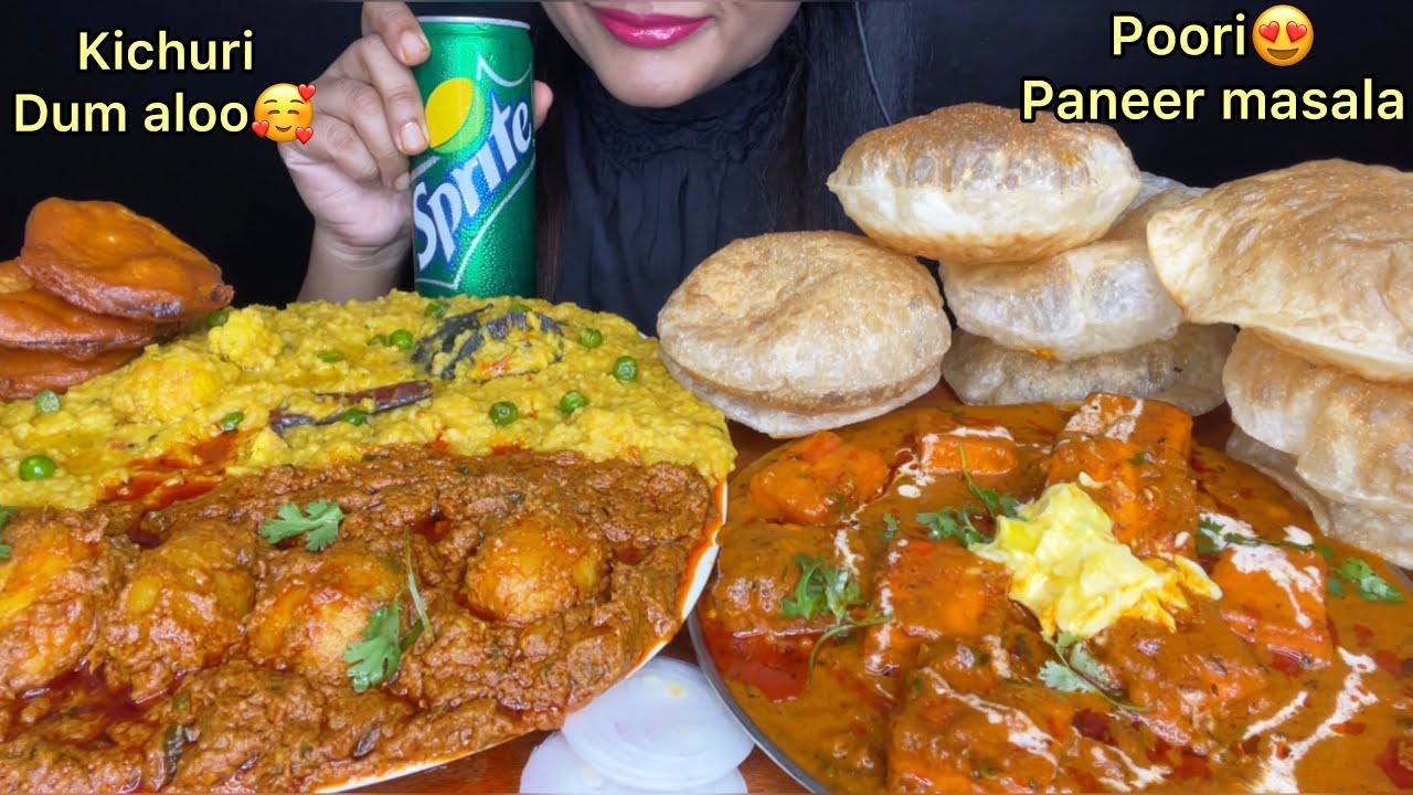 ASMR:EATING PURI AND PANEER BUTTER MASALA,DUM ALOO,KICHURI,BEGUN BHAJA *FOOD EATING VIDEOS *