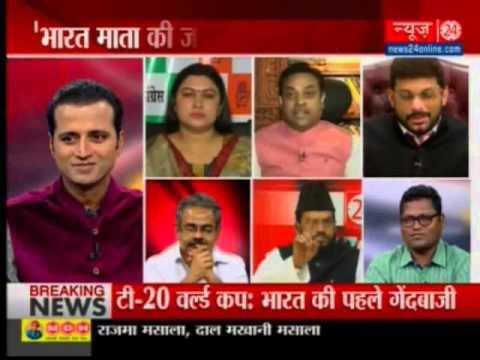 Bharat Mata ki Jai | 'भारत माता की जय' पर झगड़ा क्यों?Sabse Bada Sawal