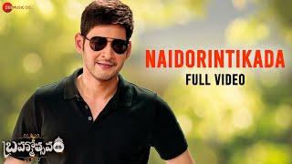 Naidorintikada - Full Video | Brahmotsavam | Mahesh Babu | Samantha | Kajal Aggarwal