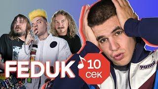 Узнать за 10 секунд | FEDUK угадывает треки Элджея, ЛСП, Урганта и еще 32 хита