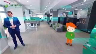 VR урок для детей