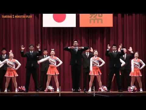 拓大One minutes 2018入学式(Takushoku University in Tokyo,Japan)