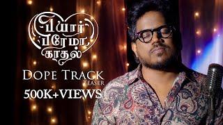 Dope Track - Teaser ft., Yuvan Shankar Raja | Pyaar Prema Kaadhal | Harish Kalyan, Raiza | Elan