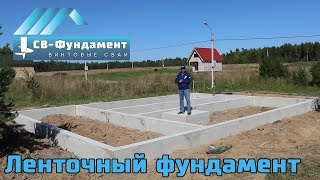 видео Как сделать свайный фундамент: порядок выполнения работ