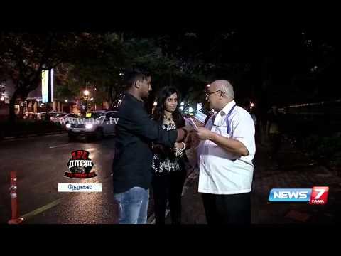RCB vs DD | IPL VAA RAJA VAA | News7 Tamil
