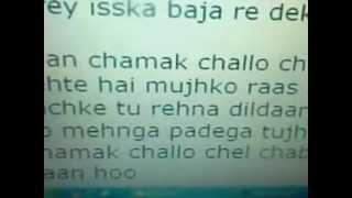 Chamak Challo Chel Chabeli