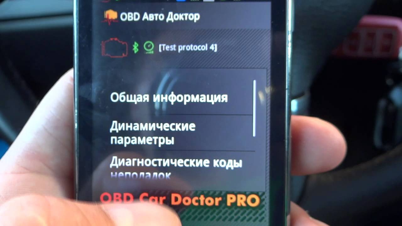 Диагностика автомобиля. OBD2 Bluetooth ELM327 V1.5