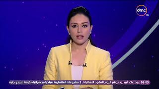 الأخبار - قتلى في غارات جوية على مدينة إدلب السورية